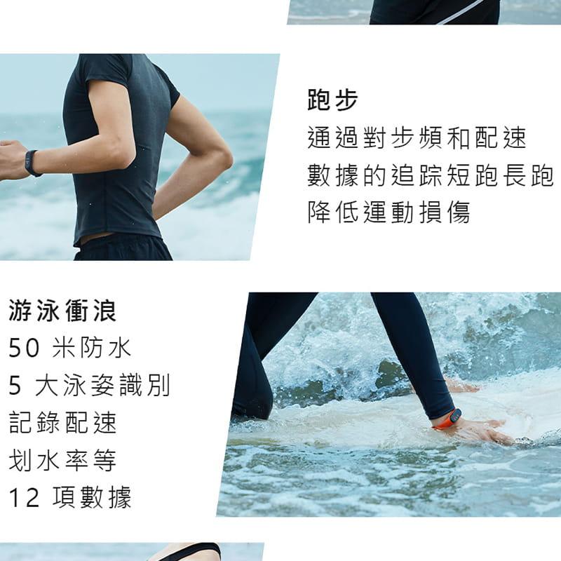 小米手環4  標準版黑   繁中全新彩色螢幕 20天待機 5