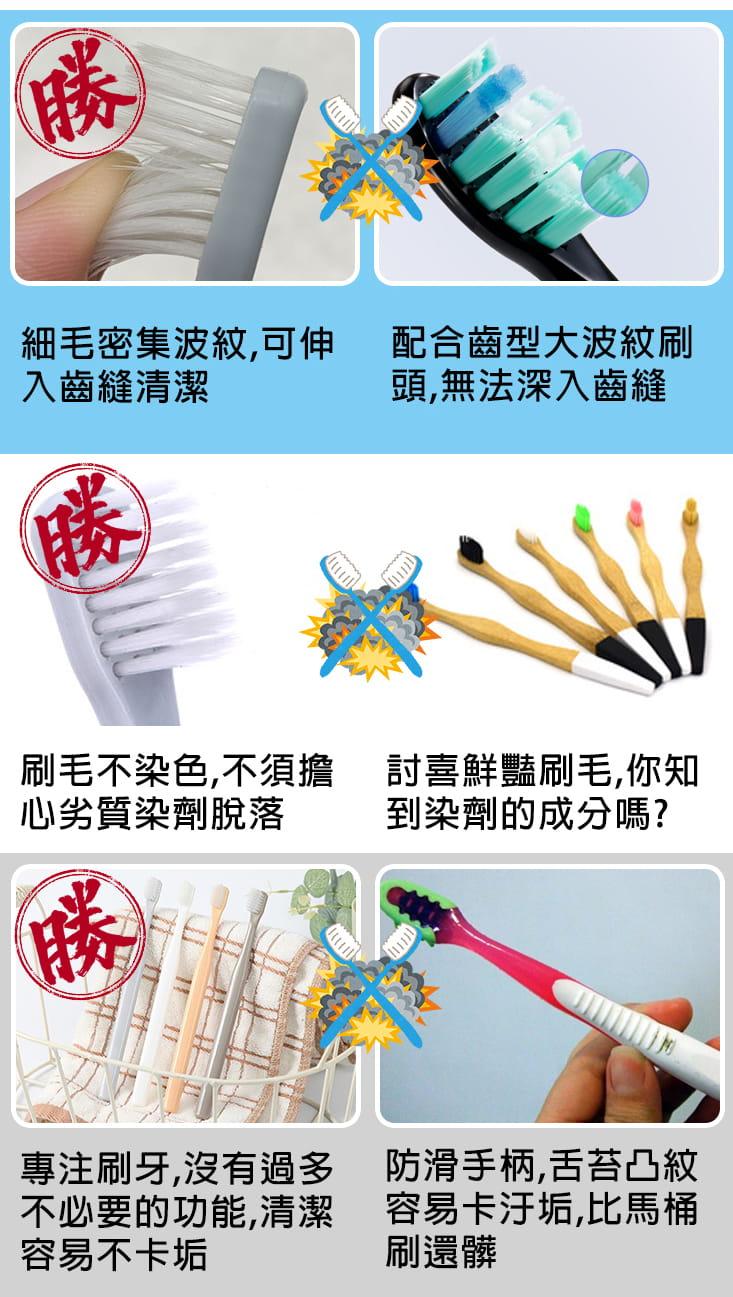 【TengYue】日本熱銷軟毛牙刷(1入4支/兩款刷頭) 3
