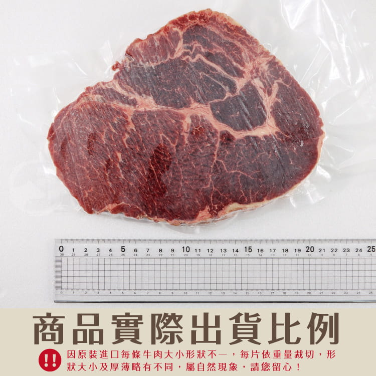 欣明◆紐西蘭銀蕨PS熟成巨無霸沙朗牛排~比臉大(450g) 8