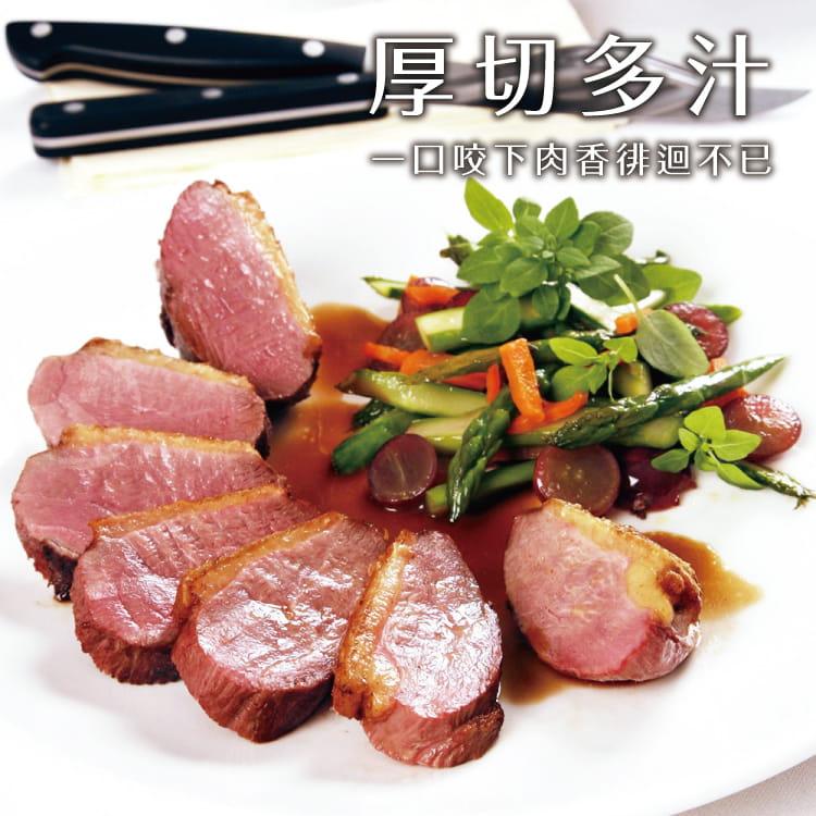 欣明◆法式頂極櫻桃鴨胸(220g/1片) 4