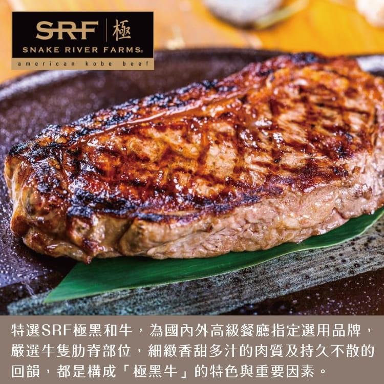 欣明◆美國SRF極黑和牛霜降肋眼牛排(150g/1片) 3