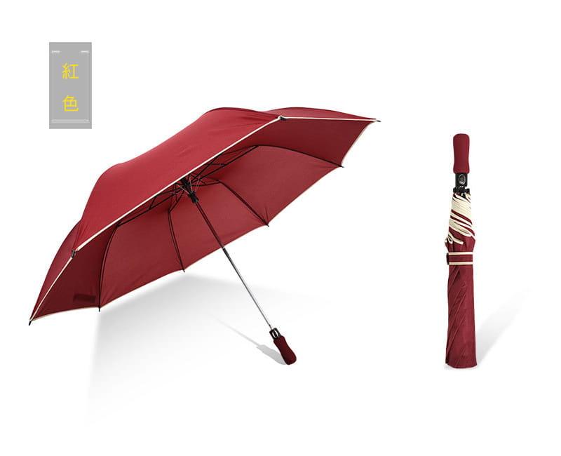 超夯交友神器大傘面雨傘 9