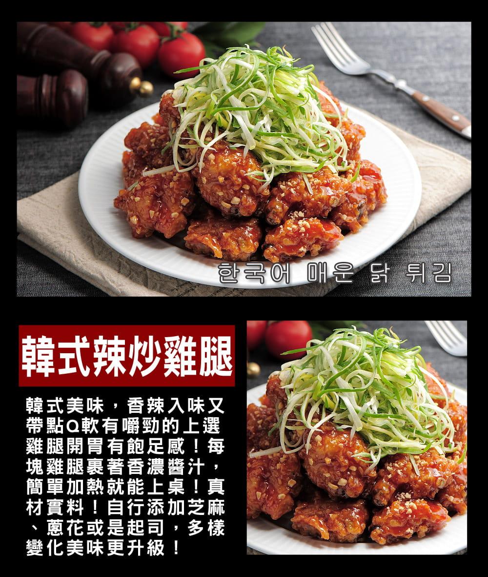 快樂大廚全新五星級主廚料理包 6