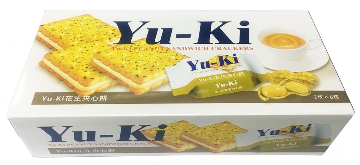 Yuki夾心餅盒     2
