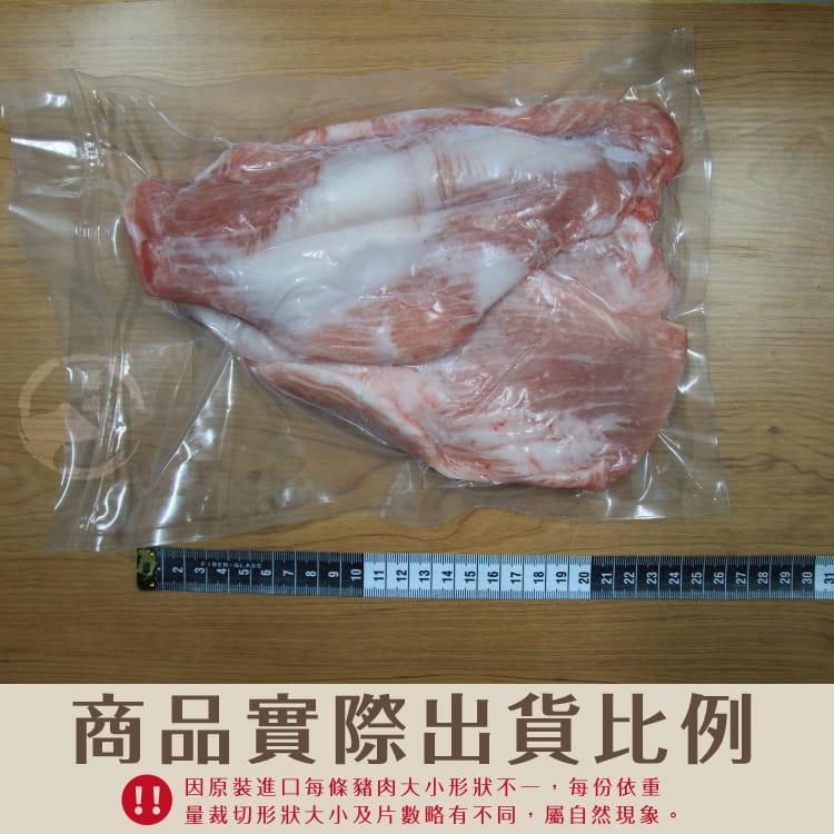 欣明◆頂極黃金六兩霜降松板豬(300g/1~2片) 11