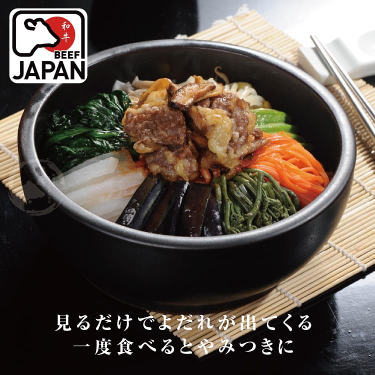欣明◆頂級日本黑毛和牛NG牛排(300g/1包) 4