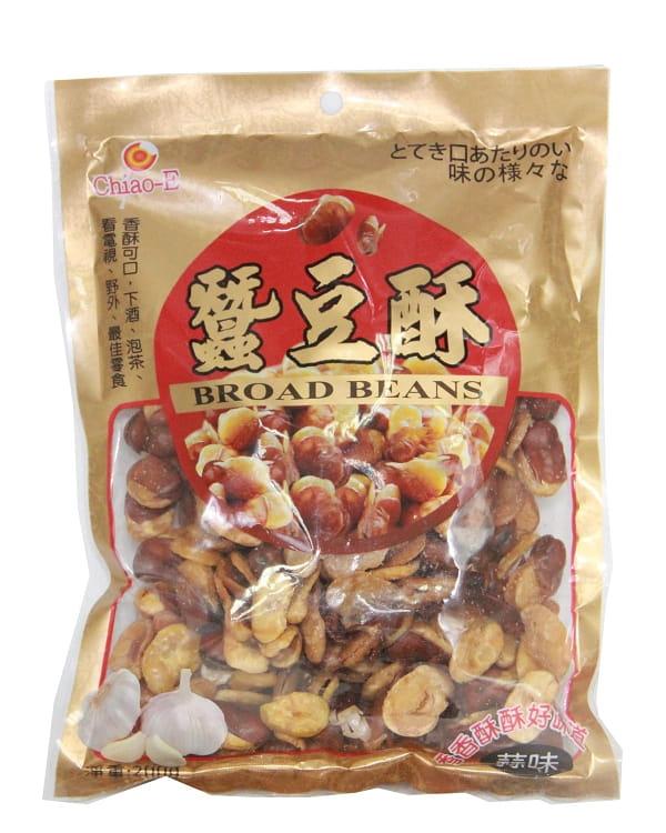 【巧益】蠶豆酥(200g/包) 2