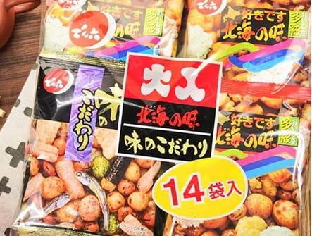 [天六豆果子]14袋綜合豆果子餅乾 (341g) 0