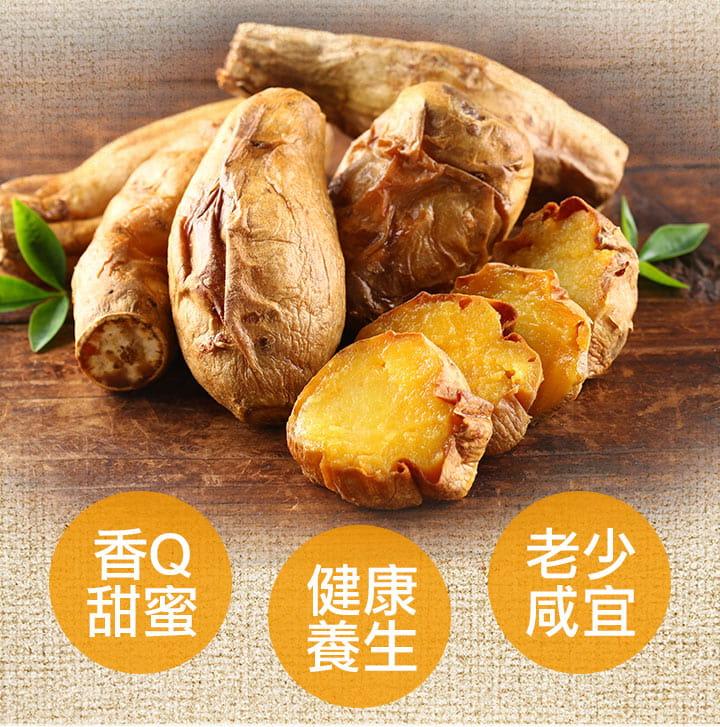 【愛上美味】完熟黃金冰心烤地瓜250g±10%(約5-7條) 6