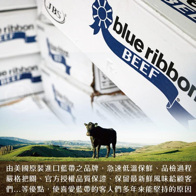 欣明◆美國PRIME藍絲帶霜降牛排(120g/1片) 5