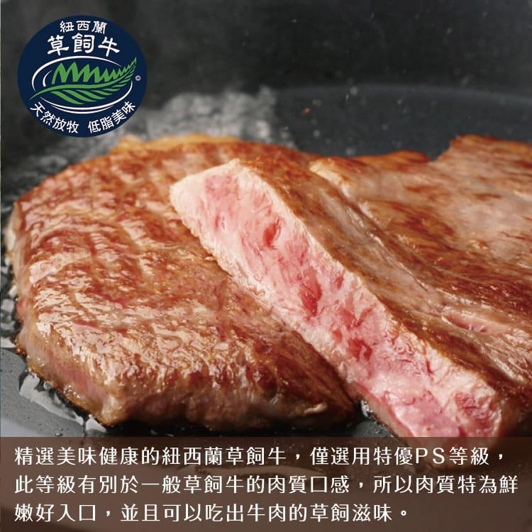 欣明◆紐西蘭PS霜降牛排(100g/1片) 3