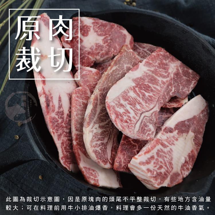 欣明◆頂極無骨牛小排頭尾邊(300g/1包) 2