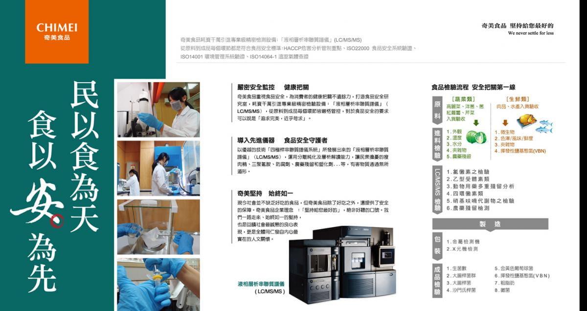 【奇美】冷凍包子(65g*30粒/包) 8
