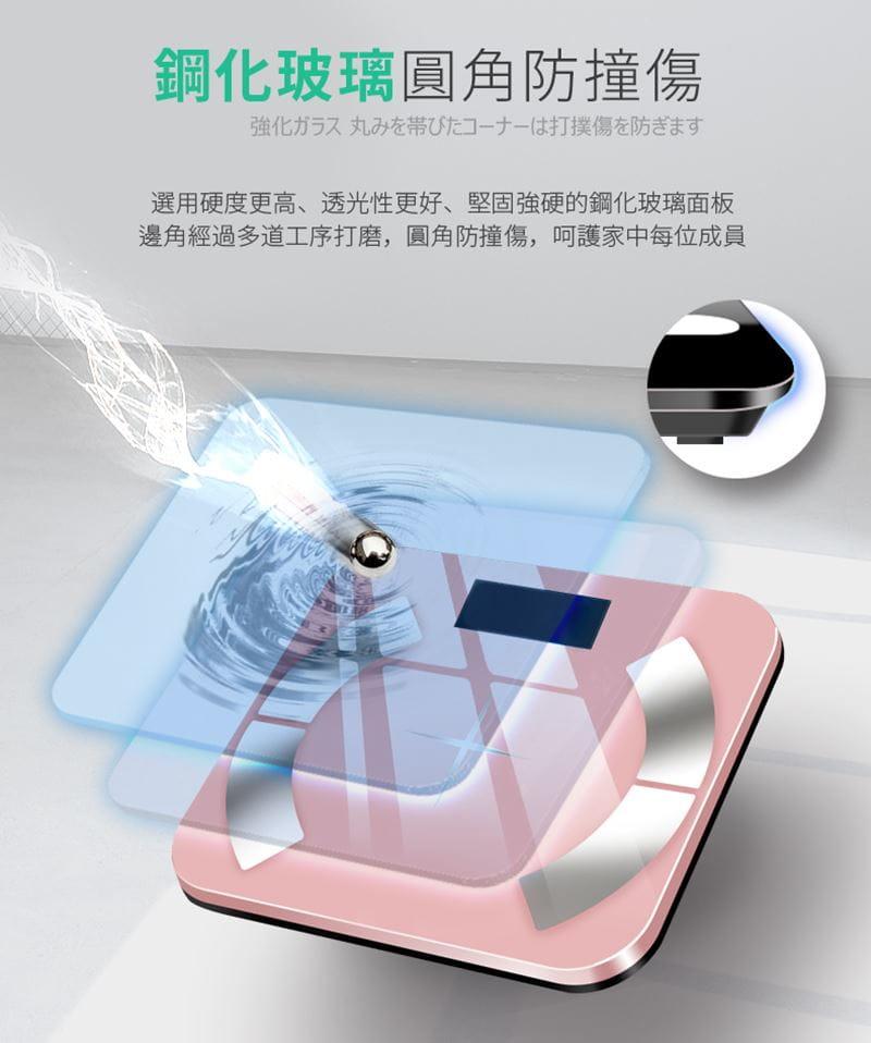 多合一智能LCD智能秤/體重計【玫瑰金/黑色/白色任選】 10