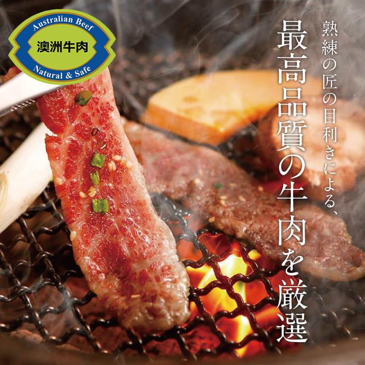 欣明◆澳洲日本種M9+和牛壽喜燒片(200g/1盒) 2
