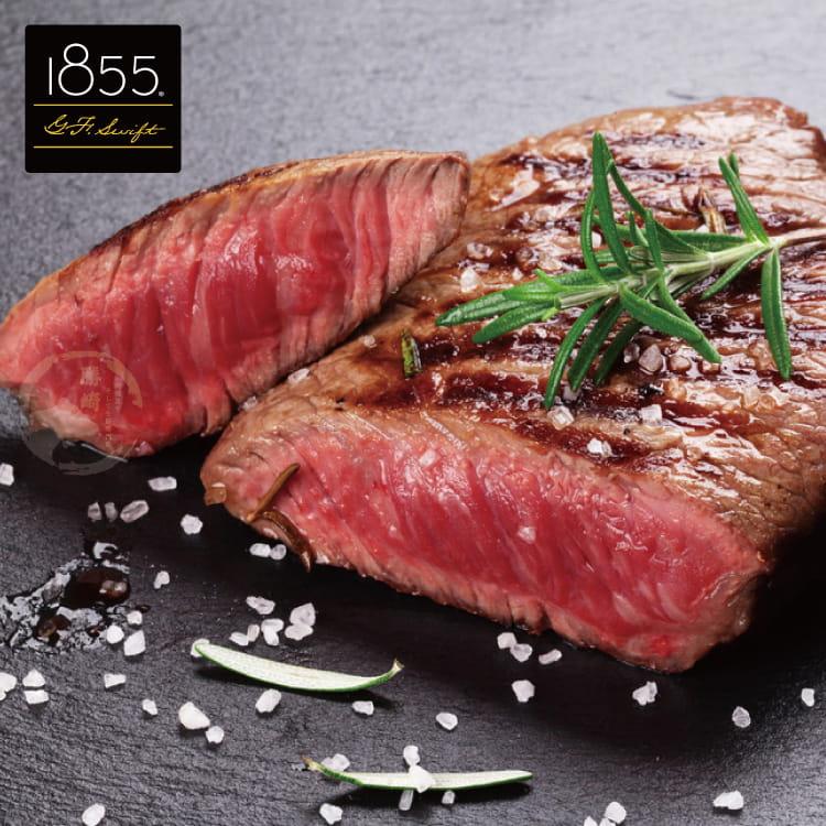 欣明◆美國1855黑安格斯熟成PRIME凝脂牛排(120g) 0