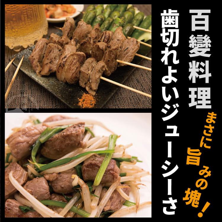 欣明◆台灣嚴選嫩肩骰子豬(300g/1包) 6