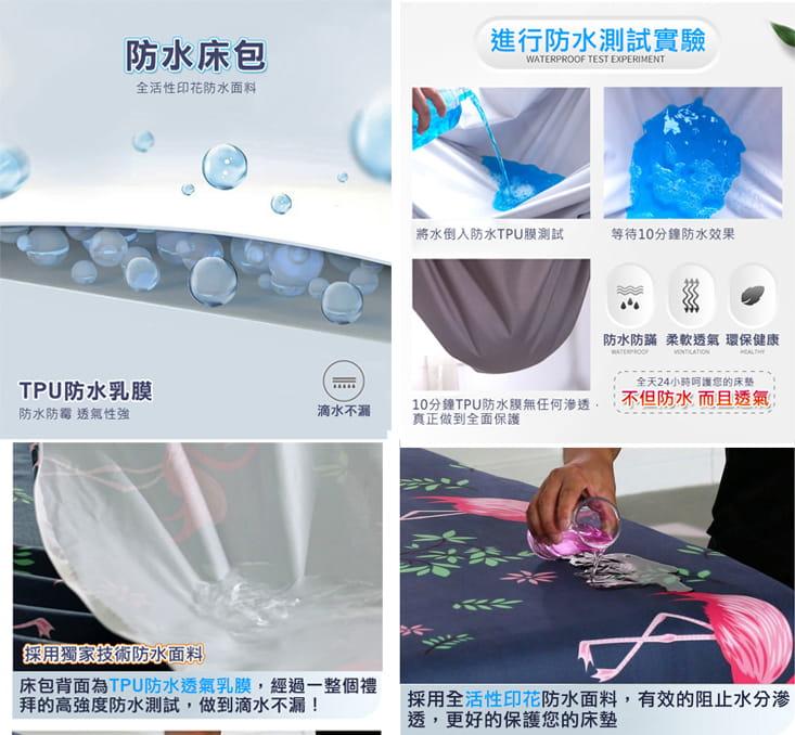 多用途防潑水保潔床包 4