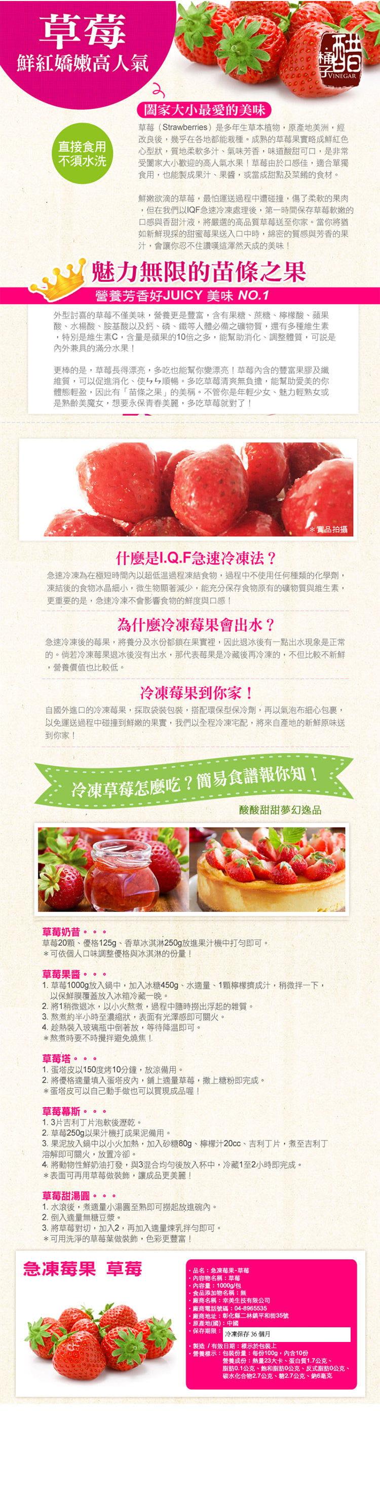 【幸美生技】進口鮮凍花青莓果重量包任選 5