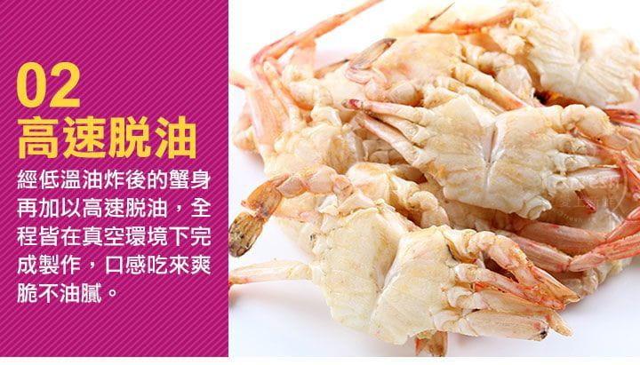 【愛上美味】超好吃卡拉蟹 3