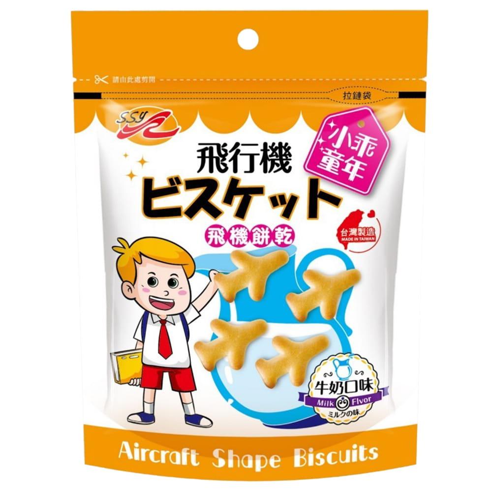 【SSY】經典兒時造型餅(60g/包) 7