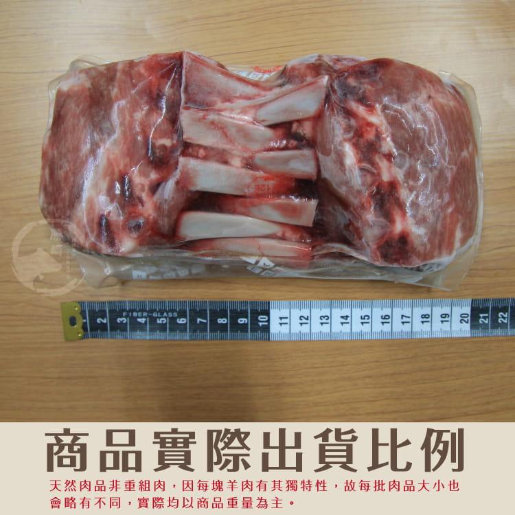 欣明◆紐西蘭頂級小羊OP肋排(620~680g/1包) 8