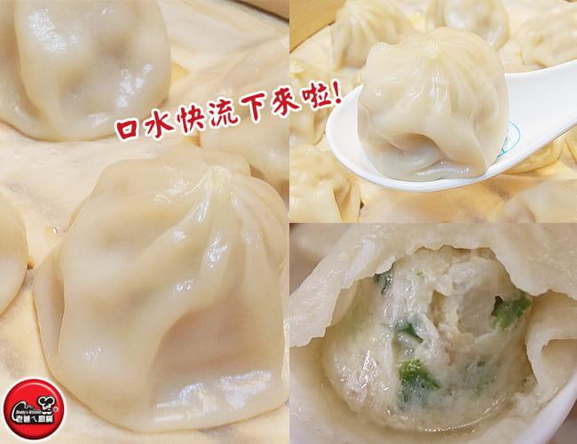 【老爸ㄟ廚房】爆漿小籠湯包(26g±5%/顆) 4