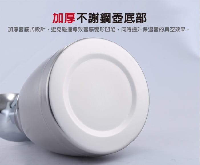 【DaoDi】雙層真空鎖溫304不鏽鋼保溫瓶 1.5L 8