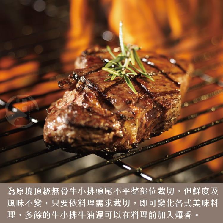欣明◆頂極無骨牛小排頭尾邊(300g/1包) 3