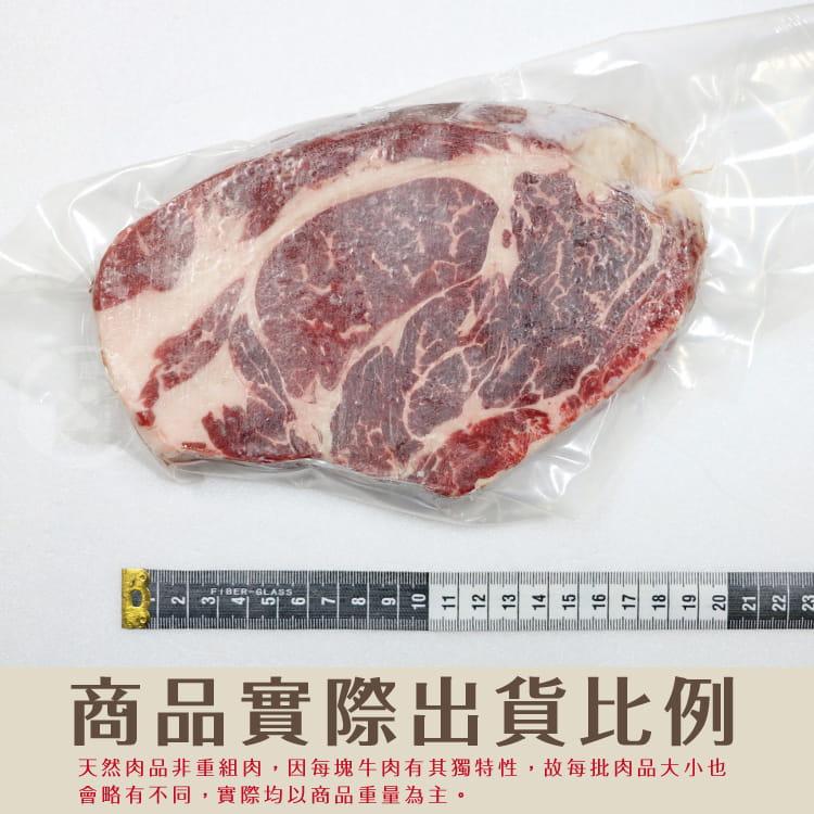 欣明◆美國安格斯總統級霜降牛排~超厚切(600g/1片) 8