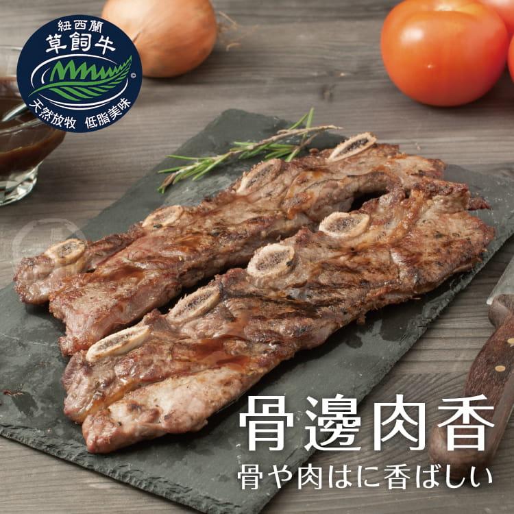 欣明◆紐西蘭PS帶骨牛小排~大份量(200g/1片) 6