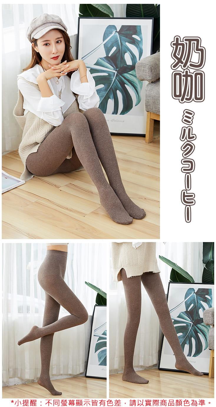 【TengYue】彈力3D立體提臀顯瘦保暖褲襪 9