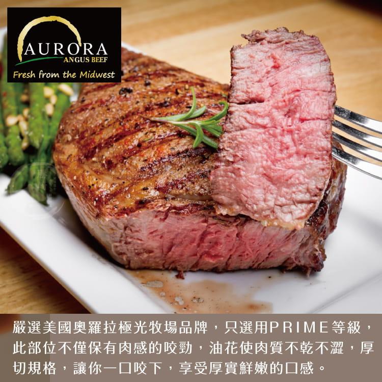 欣明◆美國奧羅拉極光黑牛PRIME厚切紐約克牛排(400g) 2