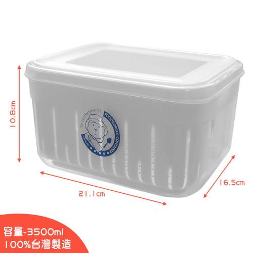 《真心良品》甜媽媽二用濾水保鮮盒3入組 4