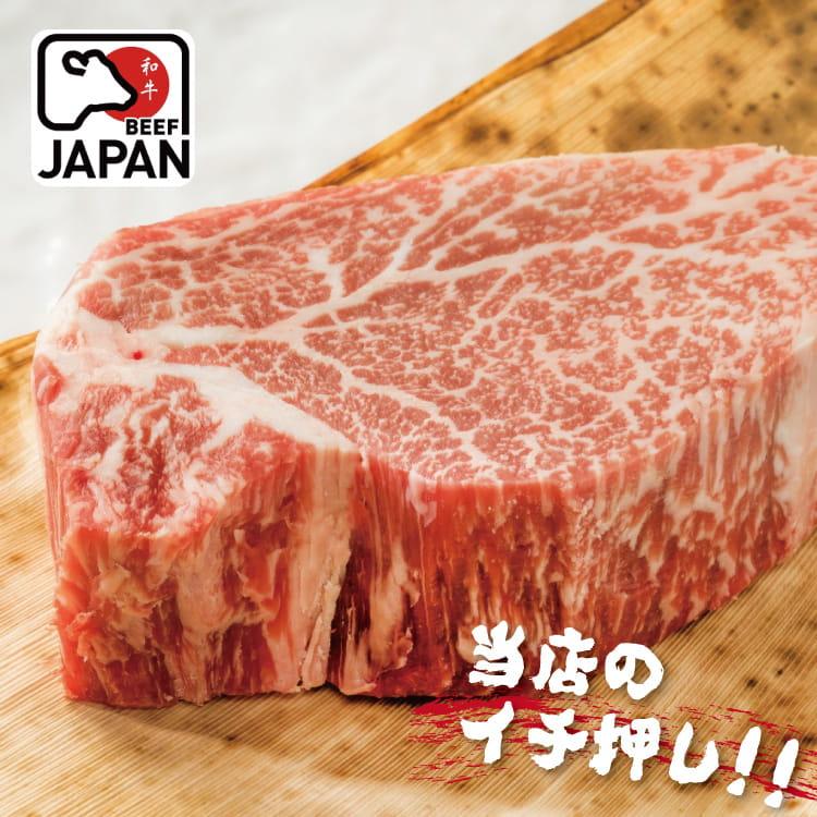欣明◆日本A4純種黑毛和牛嫩肩菲力牛排(200g/1片) 0