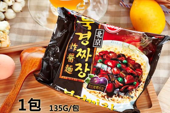 【韓國不倒翁】拉麵系列(起司/咖哩/北京炸醬麵/香辣海鮮) 2