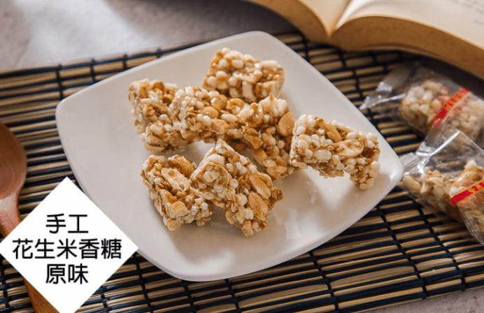 家庭食坊手工米香酥糖 1