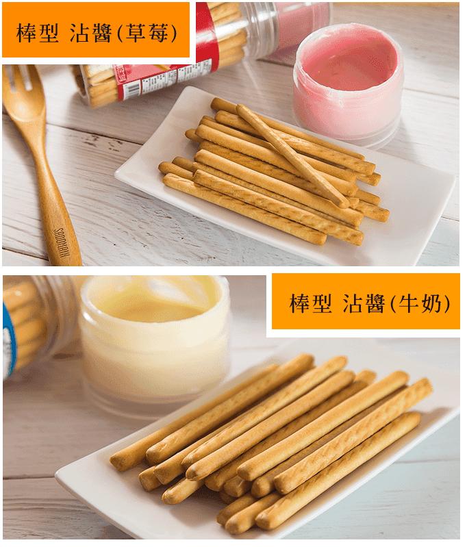 HAMU造型沾醬餅乾罐  2