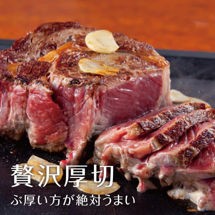 欣明◆美國雪花沙朗牛排~比臉大+超厚切任選x1(450g 4