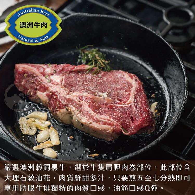欣明◆澳洲安格斯濕式熟成肋眼牛排(200g/1片) 6