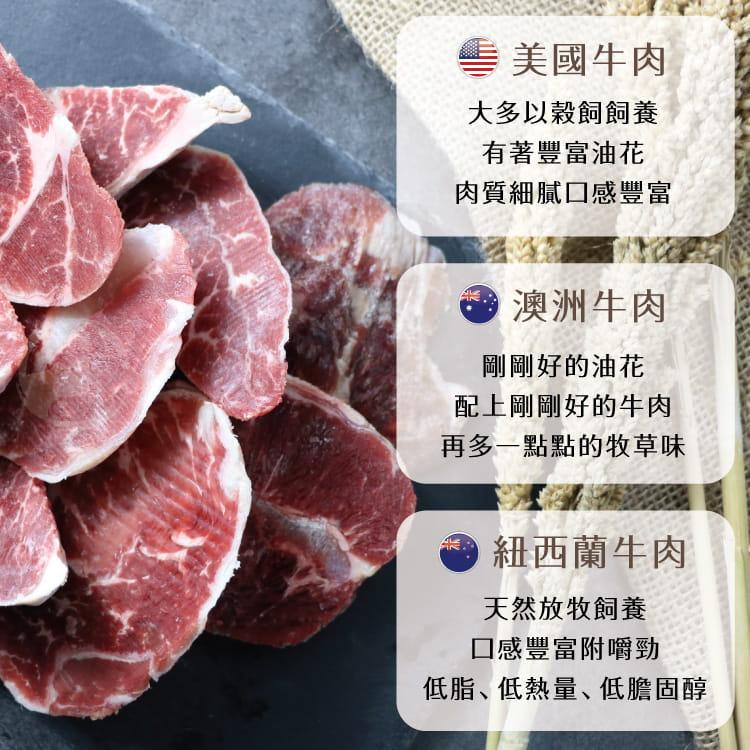 欣明◆百變任搭福利牛肉~牛排頭尾邊(300g/1包) 5