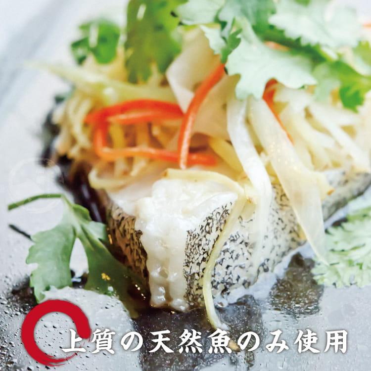 欣明◆格陵蘭比目鱈魚切片~超大(400g/1片) 4