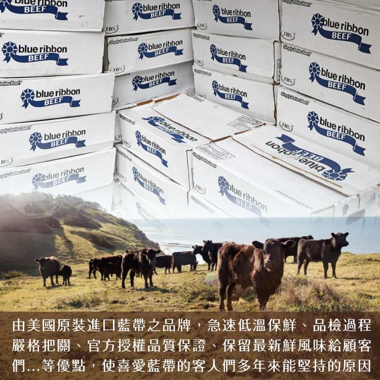 欣明◆美國藍帶凝脂霜降牛排(150g/1片) 5