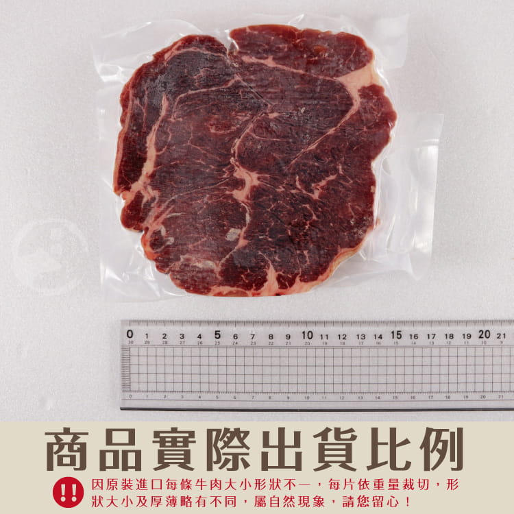 欣明◆紐西蘭銀蕨PS熟成巨無霸沙朗牛排~超厚切(450g) 8