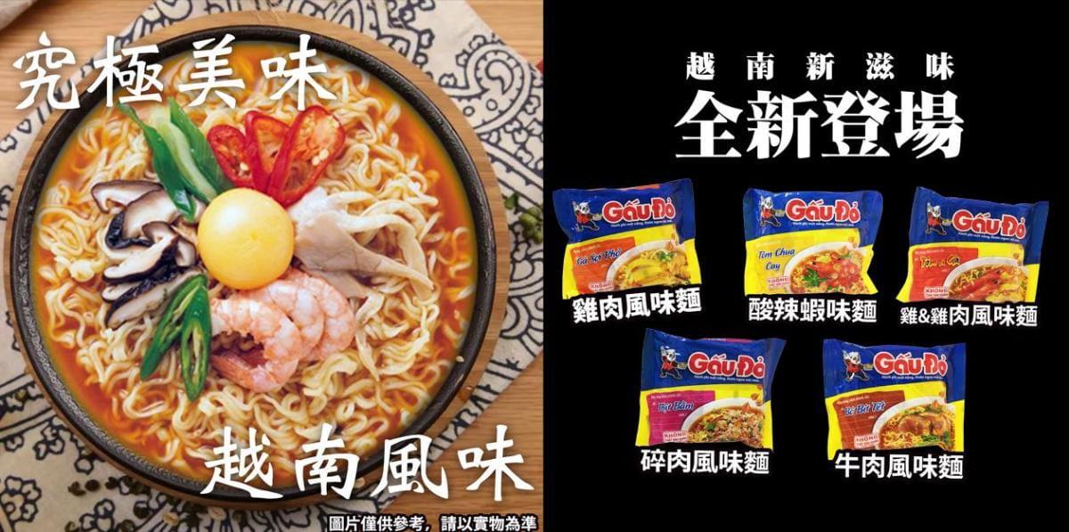 GAUDO酸辣蝦味麵 (64g/包) 0