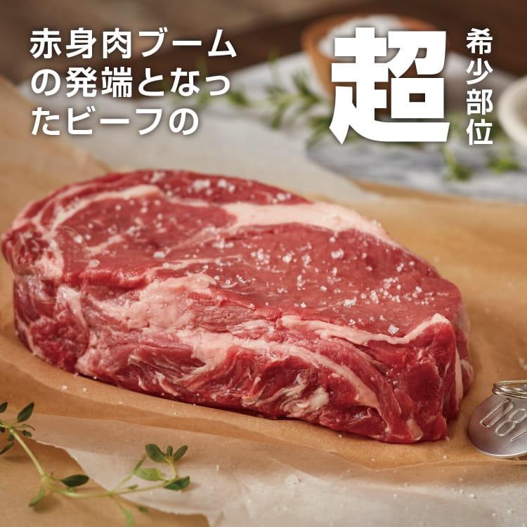 欣明◆美國安格斯Choice肋眼牛排(200g/1片) 4