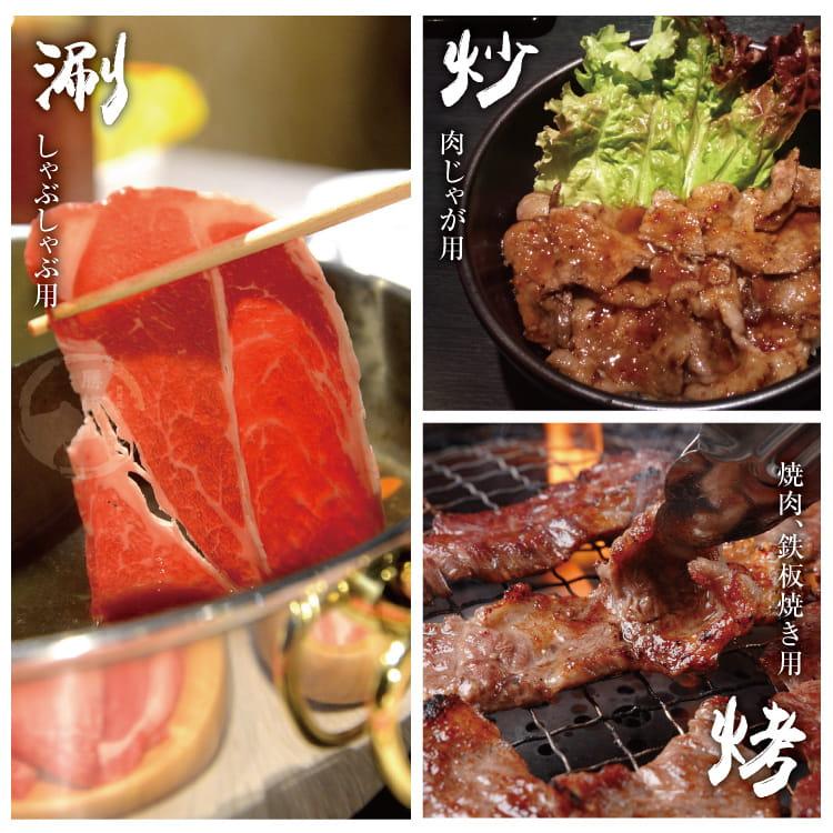 欣明◆美國安格斯黑牛雪花牛火鍋肉片(500g/1盒) 6