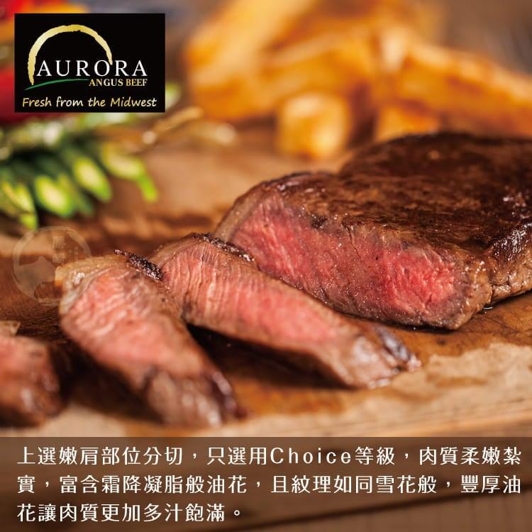 欣明◆美國奧羅拉極光黑牛嫩肩牛排(100g/1片) 2