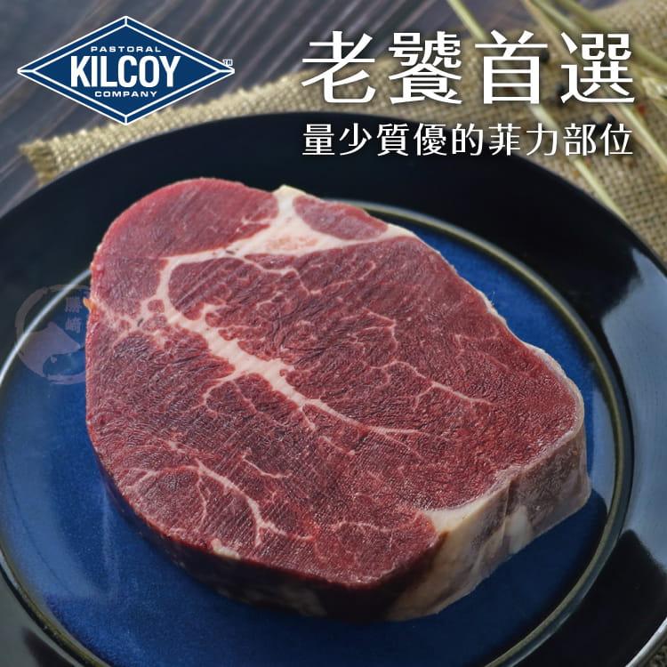 欣明◆澳洲安格斯藍鑽極鮮超厚切菲力牛排(250g/1片) 2