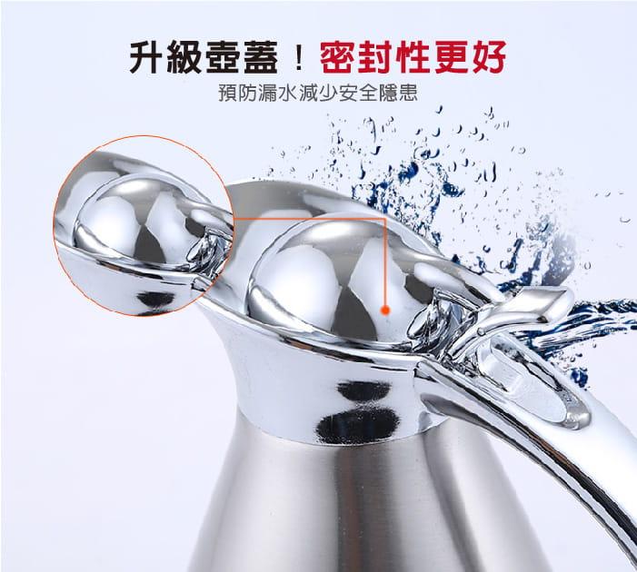 【DaoDi】雙層真空鎖溫304不鏽鋼保溫瓶 1.5L 5